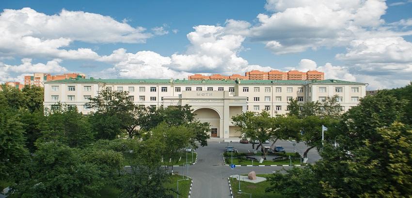 Moskova Fizik ve Teknoloji Üniversitesi