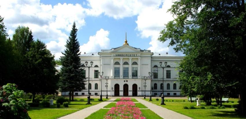 Tomsk Devlet Üniversitesi